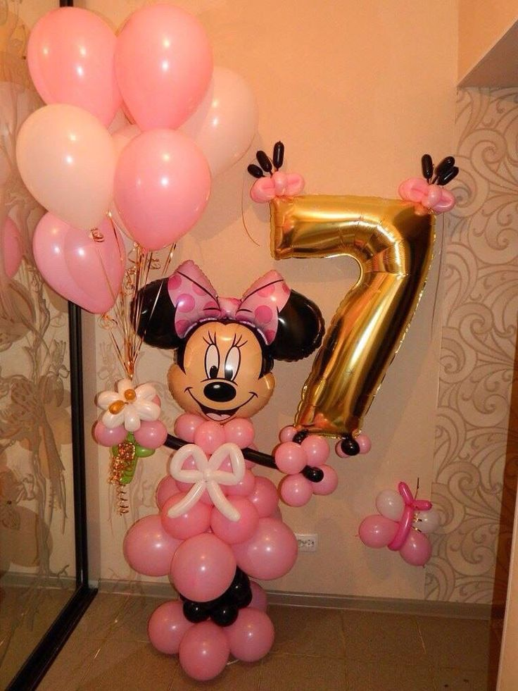 min mouse, gas balloons at home, gas balloons at arpico, gas and balloons.