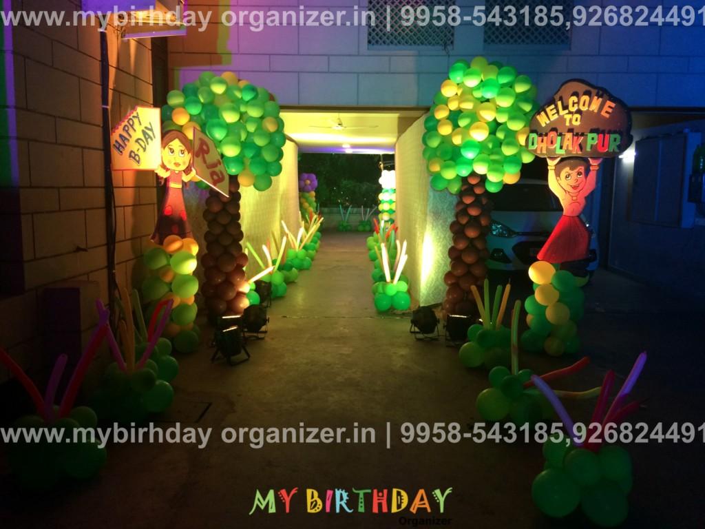 Entrance Ideas Chota Bheem Mybirthday