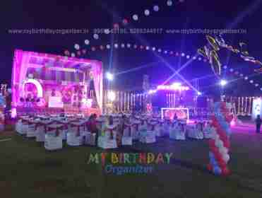 outdoor decoration for birthday party, outdoor party table decoration ideas, cheap outdoor party decoration ideas.