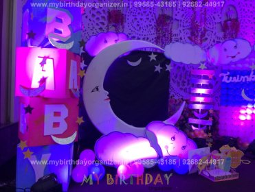 cutotus works for birthday party baby girl theme