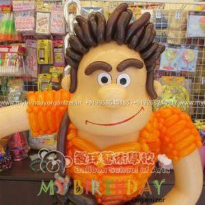 Birthday Party Organizer Udaipur