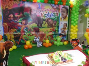 Stage Decoration In Birthday Party