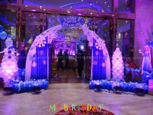 Balloon Decorators in Mussoorie